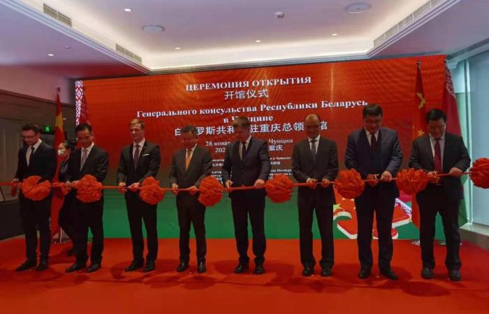 Об открытии Генерального консульства Республики Беларусь в Чунцине